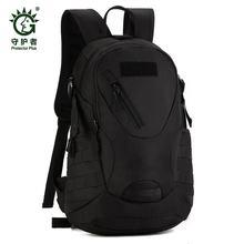 Тактическая Сумка 20 л военный рюкзак защитный плюс мужской