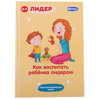 Books umnitsa 4200818 book encyclopedia world school supplies a collection of books for children boys and girls clever MTpromo