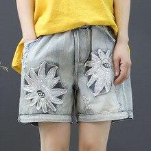 Summer Women Vintage Ripped Holes Denim Shorts High Waist Jeans Female Short Jean For Woman