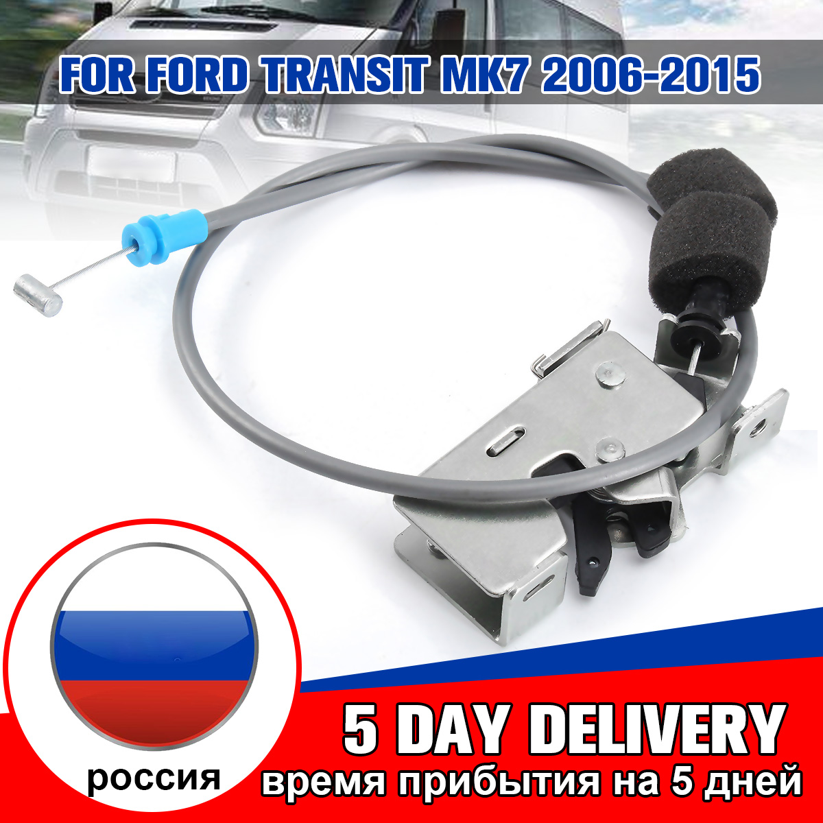 Rear Left LH Door Lock Latch Lower Cable For Ford Transit MK7 2006-2015 1494102 YC15-V431A03-AM Replacement Parts