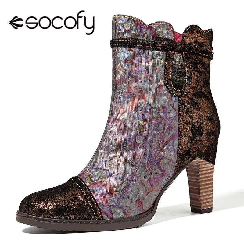 Socofy الرجعية المطبوعة جلد طبيعي الربط الكاحل أحذية حريمي برقبة امرأة الأزياء خمر سستة عالية الكعب 8 cm الجوارب بوتاس-في أحذية الكاحل من أحذية على  مجموعة 1