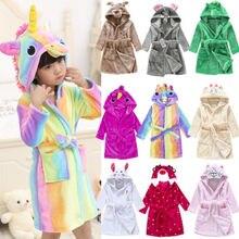 Купить с кэшбэком 1-6Y Toddler Kid Baby Boys Girls Hoodies Bathrobe Cartoon Gown Bathing Towel Blanket Robe Sleepwear Pajamas Baby Clothes Oufits