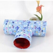 Летний маленький туннель для домашних животных хомяк морская свинка кролик трубы три канала хомяк игрушки клетки маленькие аксессуары Принадлежности для животных