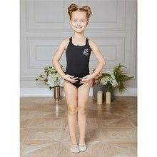 Купальник гимнастический Sweet Berry для девочек