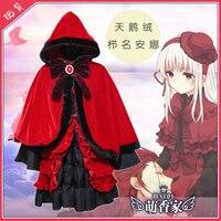 K Project Anna Kushina G2 Dress Clothing Cosplay Costume