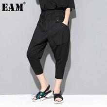 novo moda alta [Eam]
