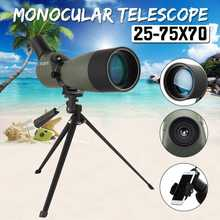 25-75x70 HD Lens Monocular Telescope Tripod CellPhone Clip Night Vision Outdoor Support Mobile Phone Shooting(China)
