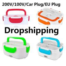Hot 220 V/110 V Lunchbox Voedsel Container Draagbare Elektrische Verwarming Voedsel Warmer Heater Rijst Container Servies Sets dropshipping(China)