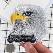 PGY Eagle Patch for Clothing Iron on Embroidered Sew Applique Cute Fabric Badge DIY Apparel Shoes Hats Bag Diy Accessories