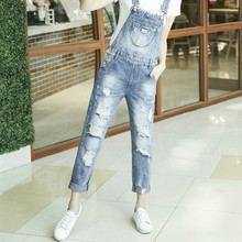 2019 New Spring Summer Women Ripped Hole Denim Jumpsuits Casual Romper Denim Straight Overalls Jeans roll up hem ripped denim overalls