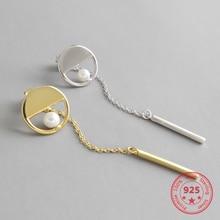Korea New Style 925 Sterling Silver Earring for Women Simple Fashion Chic Gold Tassel Geometric Stud Jewelry