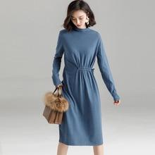 2018 autumn new arrival knitted dress Korean large size long female drawstring waist sweater women z118