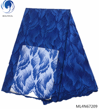 BEAUTIFICAL blue lace french tulle fabric 5 yards with stones embroidery african ML4N672