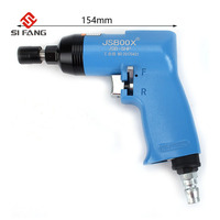 Pneumatic Screwdriver Gun Pistol Type Driver Air Tool Clutch Adjustable 10000RPM Air Screw Driver Gun