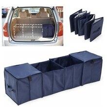 Складной 4 сетки багажник автомобиля загрузки хранения Организатор с 2 охладитель сумки из рубашечной ткани + Алюминий фольга ПВХ темно синий