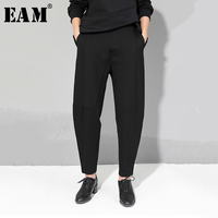 [EAM] 2019 New Autumn Winter High Elastic Waist Black Loose Patchwork Split Joint Brief Pants Women Trousers Fashion Tide JQ013