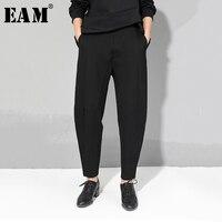 [EAM] 2019 New Autumn Winter High Elastic Waist Black Loose Patchwork Split Joint Brief Pants Women Trousers Fashion Tide JQ013