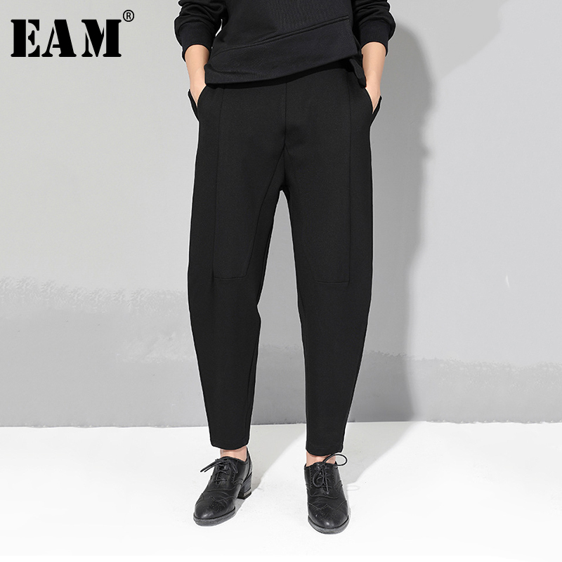 [EAM] 2020 New Autumn Winter High Elastic Waist Black Loose Patchwork Split Joint Brief Pants Women Trousers Fashion Tide JQ013