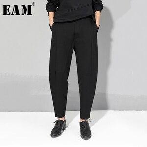 Image 1 - Женские брюки с высокой эластичной талией EAM, черные свободные брюки комбинированного кроя, весна осень 2020