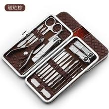 Professionele 18 Delige Set Roestvrij Staal Nagelknipper Set Nail Manicure Pedicure Gereedschap Voor Gift Utility