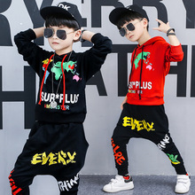 Boys clothes spring and autumn new 2019 baby casual hooded sweater + pants suit fashion long-sleeved children's clothing цена