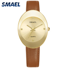 Women Wrist Watch SMAEL Bracelet Ladies Waterproof Elegant Leather Clock Gold Watches 1880 For Golden