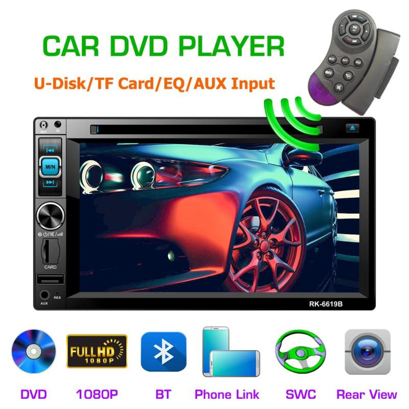 VODOOL 6.2 Inch Touch Screen 2DIN Car MP5 Player Stereo FM Radio DVD BT AUX USB Phone Link SWC Steering Wheel Control DVD Player