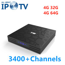 EVDTV Arabic IPTV T9 Android 8.1 Tv Box UK USA Portugal Spain Kurd Iran Israel Middle East French Egypt Africa Code Channels Tv(China)