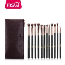 MSQ 12pcs Eye Makeup Brushes Set Rose Gold Professional Eyeshadow Blending Make Up Brushes Soft Synthetic Hair With PU Case