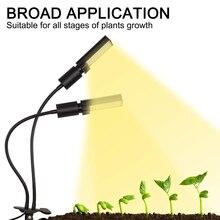 45 Вт 88 светодиодный s полный спектр 380nm~ 800nm завода светать 360 градусов Гибкая гусиная шея» AC85~ 265 V Светодиодный свет для комнатных растений роста