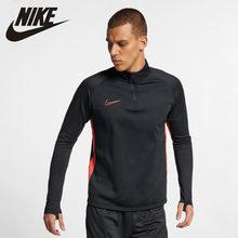 7b8e53dd1a42 NIKE Official DRI-FIT ACADEMY Men s Football Training Jacket Outdoor  Comfortable Sportswear   AJ9709
