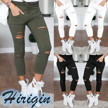Summer Women Pants Casual Women Skinny Ripped Holes Pants High Waist Stretch Slim Solid Pencil Trousers
