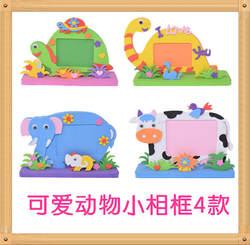 Мультфильм рамки пены ремесло наборы простая самодельная EVA Sticky стикеры животных фото S Дети активности DIY игрушечные лошадки случайный