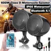 Hohe Leistung 4 Zoll Wasserdichte ATV UTV für Harley Motorrad Bluetooth Lautsprecher Schwere Bass Boot Audio System AUX MP3
