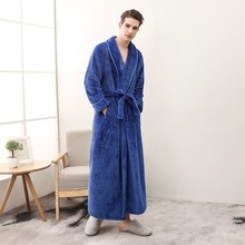 Men's Winter Plush Lengthened Shawl Bathrobe Home Clothes Lo