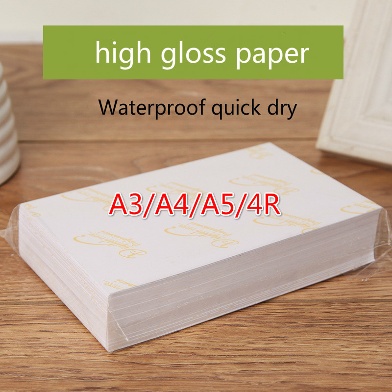 51-100Sheets/Package A3/A4/A5/4R Photographic Paper Glossy Printing Printer Photo Paper Color Printing Coated For Home Printing