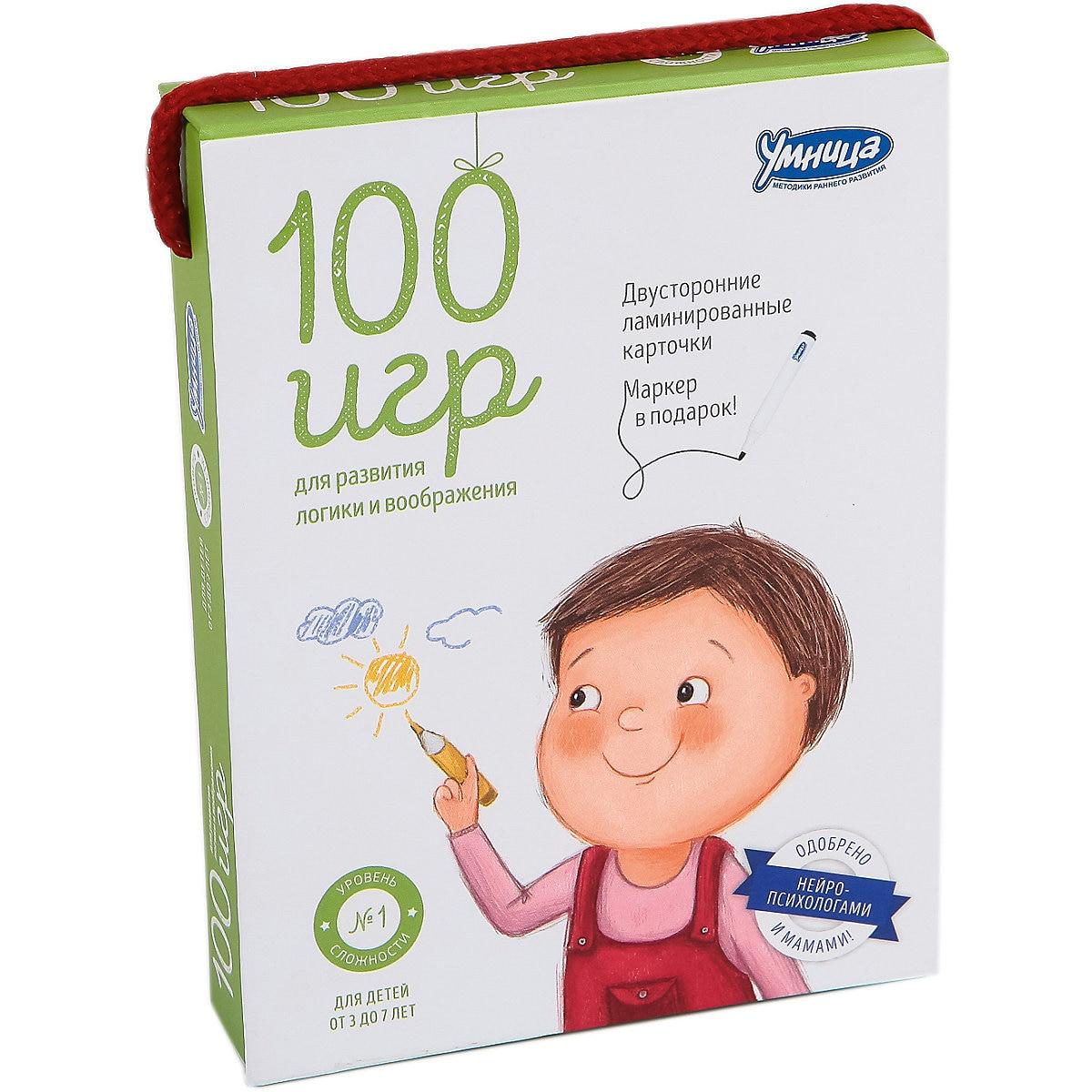 UMNITSA Books 5523166 MTpromo