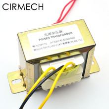 CIRMECH Dual ac 18v 50W Platz EI transformator für preamplifer verstärker ton bord verwenden 110V 220V in optional