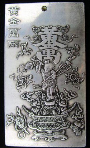 """Chinese Tibet Silver Amulet /""""Shuang Long Qiang Bao/"""" Statue Thangka Netsuke NR"""