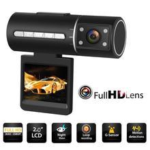 Регистраторы мини Видеорегистраторы для автомобилей 1080 P Камера цифровой регистратор видео Регистраторы видеорегистратор ночного видения авторегистратор вращающаяся линза WDR