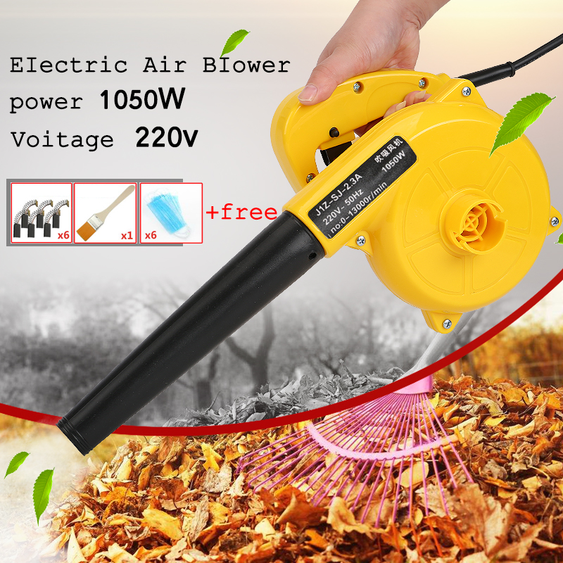 1050W 220V High Efficiency Electric Air Blower Vacuum Cleaner Blowing Dust collecting Computer dust collector cleaner free shipping high pressure dust truck robbed the cabin blowing dust gun set blowing tool blowing dust pipe blowing dust blower