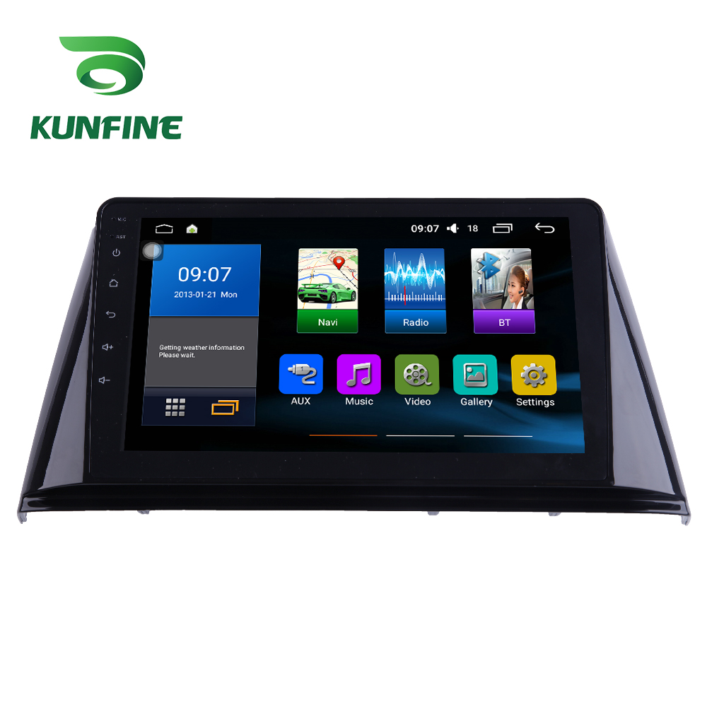 Octa Core 1024*600 Android 8.1 Car DVD <font><b>GPS</b></font> Navigation Player Deckless Car Stereo for <font><b>Peugeot</b></font> <font><b>308</b></font> 2016-2017 Headunit Radio wifi image