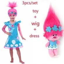 71cb98438e1ce Buy troll dress and get free shipping on AliExpress.com