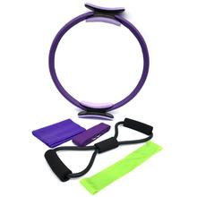 5pcs/set Pilates Slimming Fitness Equipment Pilates Circle Stretch Band Yoga Str