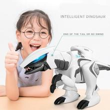 Remote Control Dinosaur Puzzle Early Education Intelligent Robot Remote Control Dinosaur Electronic RC Toys With Lights Sounds