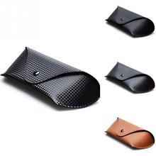 b570c00ee0 1Pc Fold-able design Soft Glasses Case Portable Magnetic Leather Glasses  Case for Glasses Eyeglass