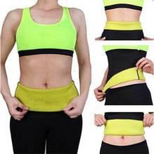 נשים חמה Neoprene גוף Shaper הרזיה מותניים מאמן גוזם מחוך Slim חגורה