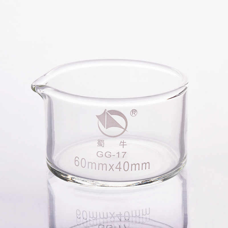 Detail Feedback Questions about 5 pieces igh borosilicate