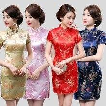 Lady Navy Dlue Satin Cheongsam Costume Traditional Chinese Style Qipao Dresses Women Short Mini Dress Plus size XL 3XL