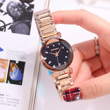 Hot Sale 5-colors Delicate Star Sky Quartz Watch for Women Simple Fashion Top Quality Waterproof Steel Wrist Strap